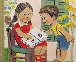 Αλφαβητάρι