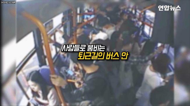버스서 의식 잃고 쓰러진 여성 구한 간호사