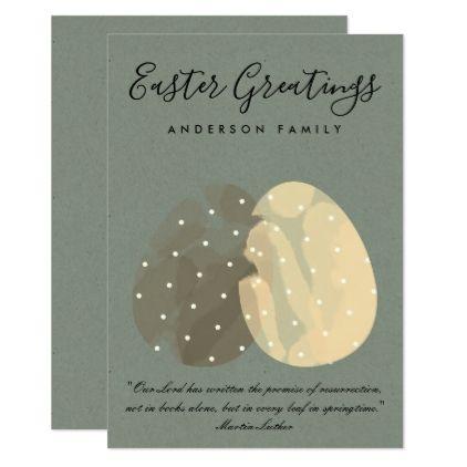 MODERN ZEN GREY WATERCOLOR EASTER EGGS PERSONALISE CARD - elegant wedding gifts diy accessories ideas