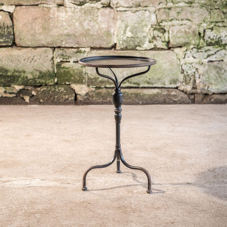 Small Round Metal Side Table
