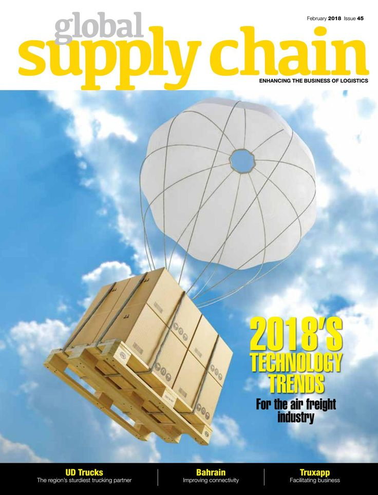 GLOBAL SUPPLY CHAIN FEBRUARY 2018 ISSUE