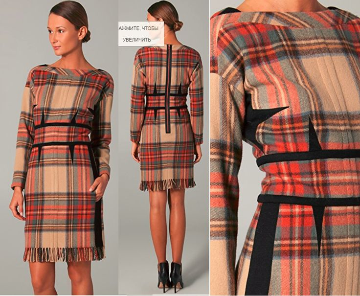 62 best plaid dress inspiration images on pinterest plaid dress check dress and for women. Black Bedroom Furniture Sets. Home Design Ideas