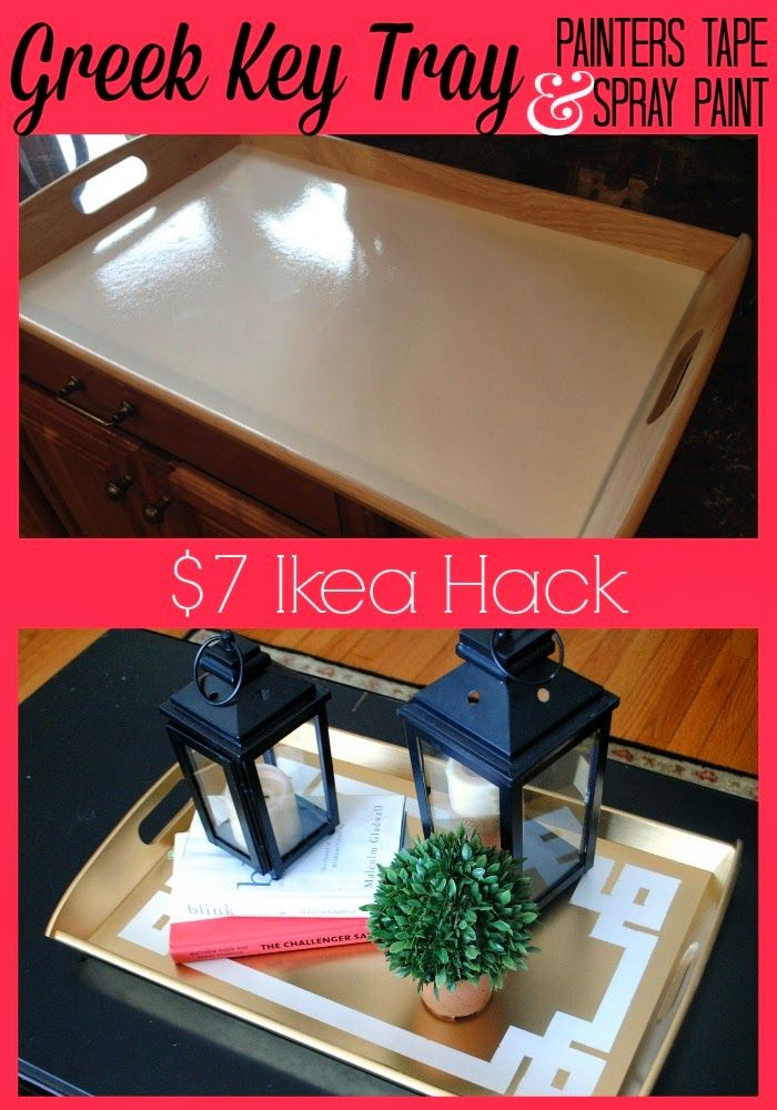 Two It Yourself: DIY Greek Key Tray Makeover (Ikea Hack)