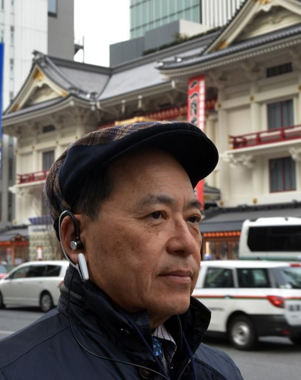 Japan researchers testing tiny ear computer - EARCLIP-TYPE WEARABLE PC!