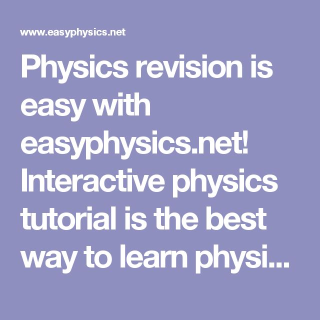 Physics revision is easy with easyphysics.net! Interactive physics tutorial is the best way to learn physics!