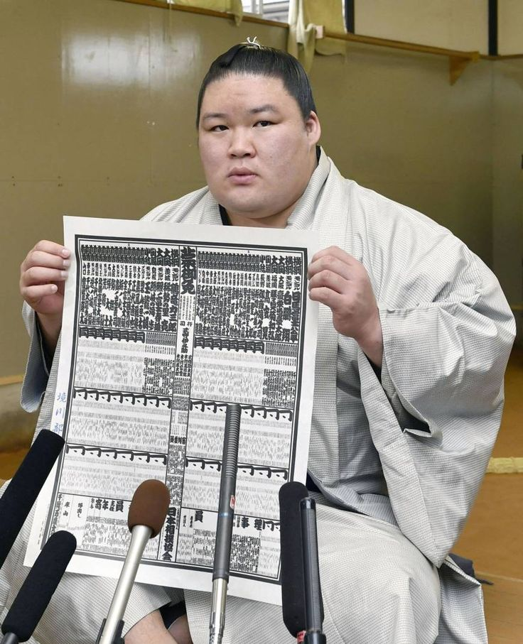 Goeido, who has been mostly mediocre during his time at the second-highest rank of ozeki, will have the unlikely chance of reaching the exalted rank of yok
