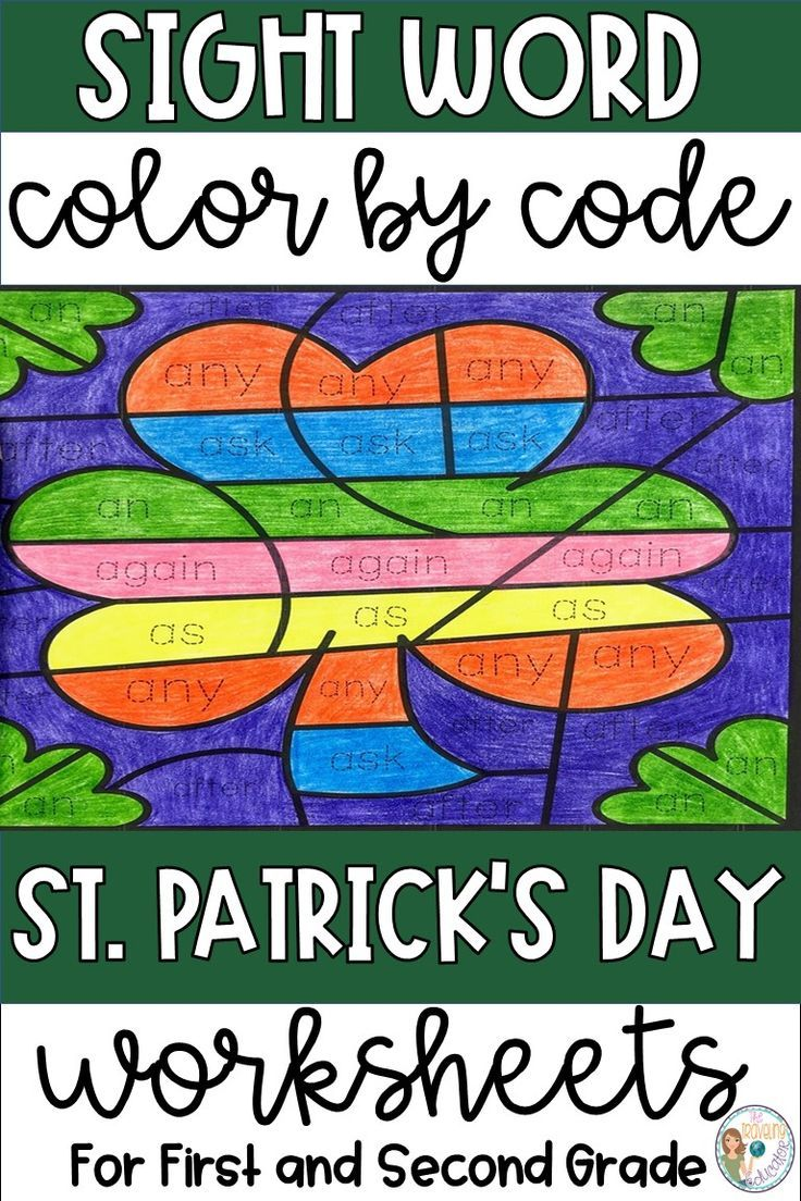 St. Patrick's Day Color By Sight Words for First and Second   Elementary  reading [ 1104 x 736 Pixel ]