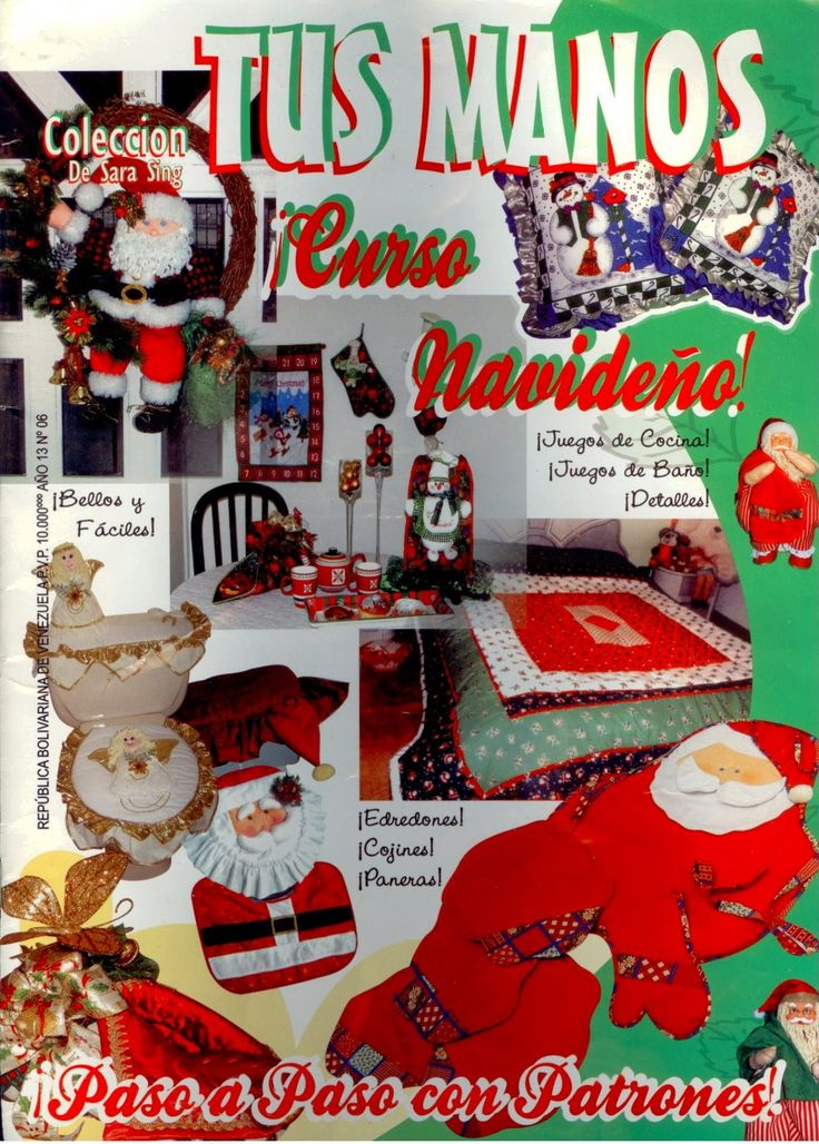 Lenceria para el hogar navideña