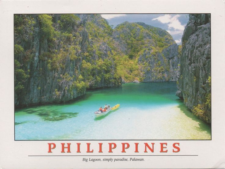 Swap - Arrived: 2016.04.27   ---   Big Lagoon, Palawan, El Nido, Miniloc Island