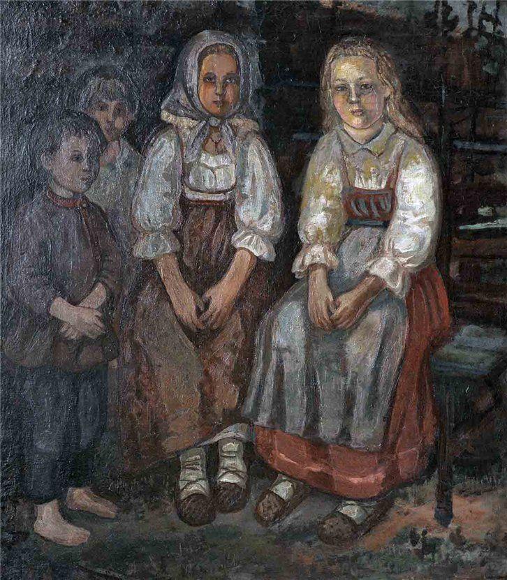 Ефим Честняков