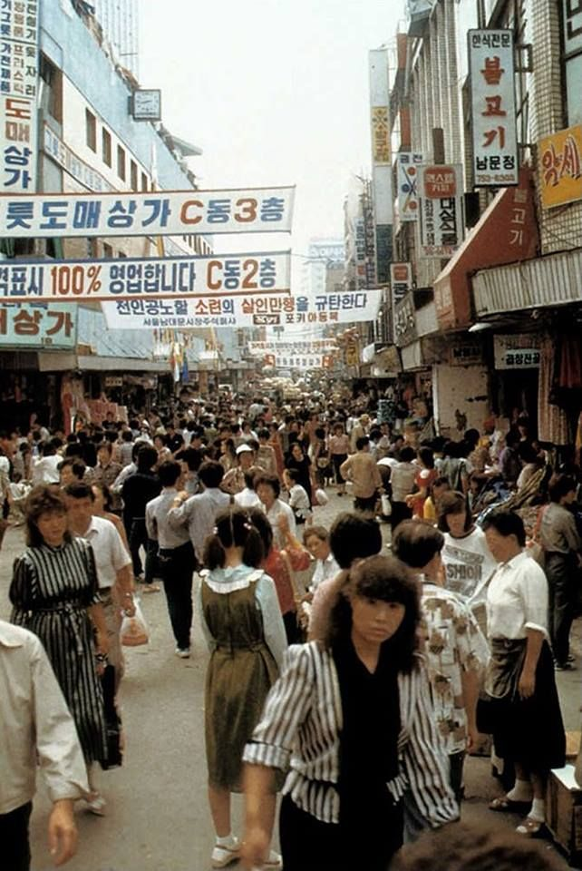 남대문시장 [南大門市場,Namdaemun Market] Seoul, Korea, 1980's Photographer Unidentified