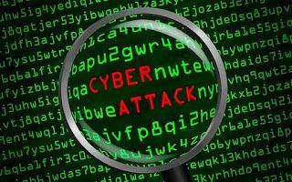 Vous ne pouvez pas retirer Trojan.Injector.CAJK? Voici quelques lignes directrices de suppression de Trojan libres qui aident à rendre les logiciels espions de votre ordinateur gratuitement.