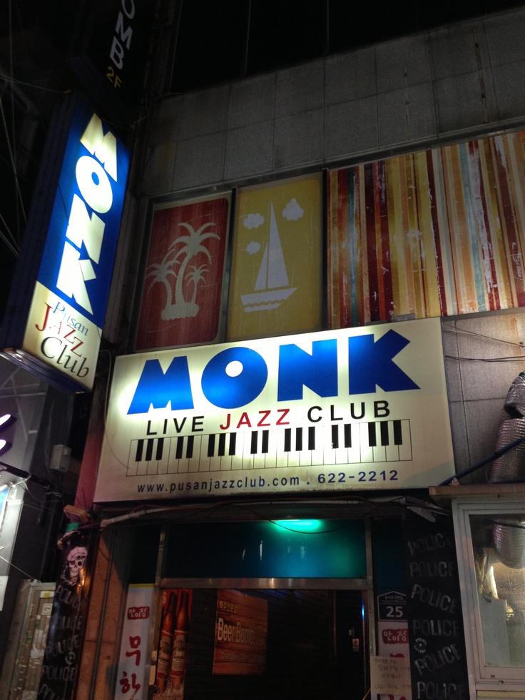 부산 몽크