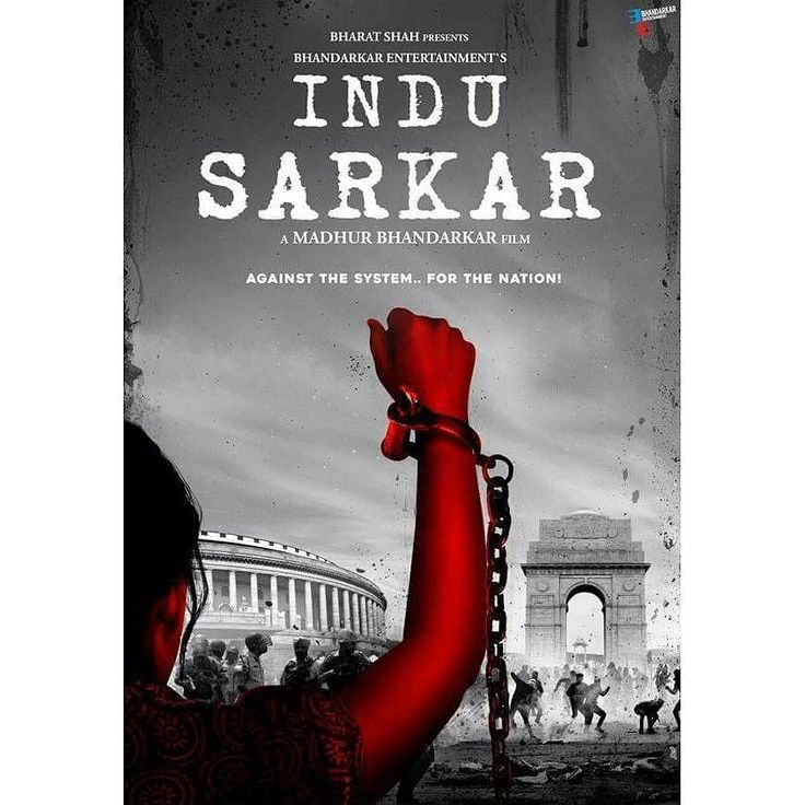 Presenting the first look poster of an upcoming period drama #InduSarkar. Directed by Madhur Bhandarkar. Starring Kirti Kulhari & Neil Nitin Mukesh. @filmywave   #MadhurBhandarkar #KirtiKuhari #NeilNitinMukesh #firstlook #poster #movieposter #firstlook #movie #film #celebrity #bollywood #bollywoodactress #bollywoodactor #bollywoodmovie #actor #actress #filmywave