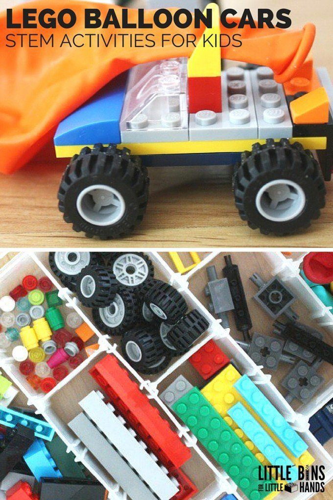 Build LEGO Balloon cars for an awesome LEGO STEM challenge or STEM activity. Explore forces and motion by building a car that really goes with balloon power. How far will your car go. Make sure to measure the distance and see if you can make it go farther. A great activity for coming science, engineering, and math for kids. Add a stopwatch for technology and you have the perfect kids STEM activity.