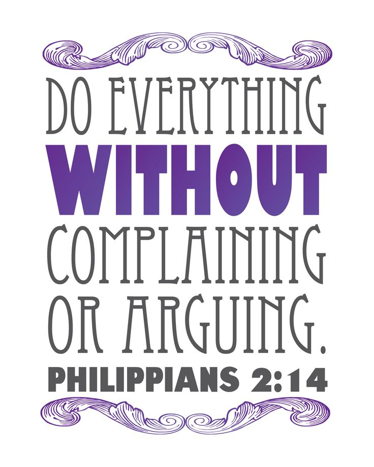 the terpblog: {Memory Verse Mania}: CHARACTER! Philippians 2:14 printable