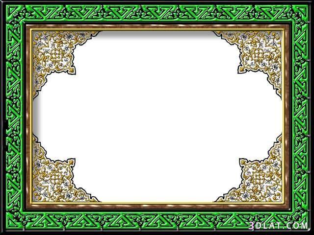 اطارات اسلاميه جديده للتصميم 14