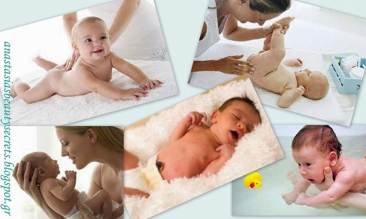 Η φροντίδα του μωρού μου! | Anastasias Beauty Secrets