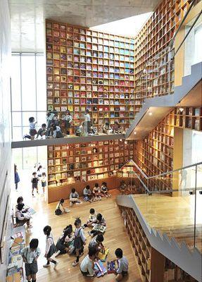 Picture Book Museum/Library, reading roomIwaki Picture Book Museum/Library, reading room :: Shinkenchiku City, Fukushima Prefecture, Japan