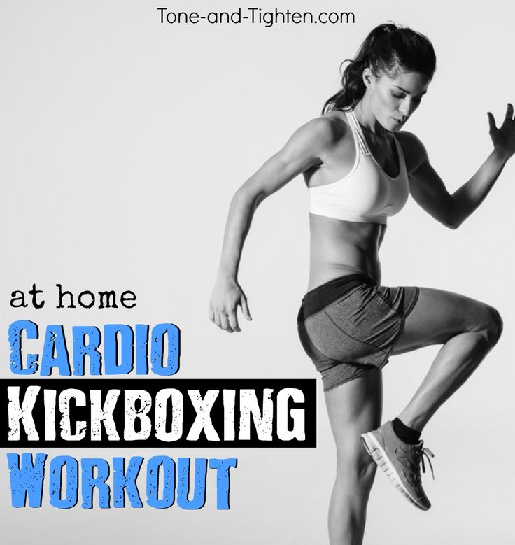 50-minute at-home kickboxing sweat-fest! You have to give this one a try!