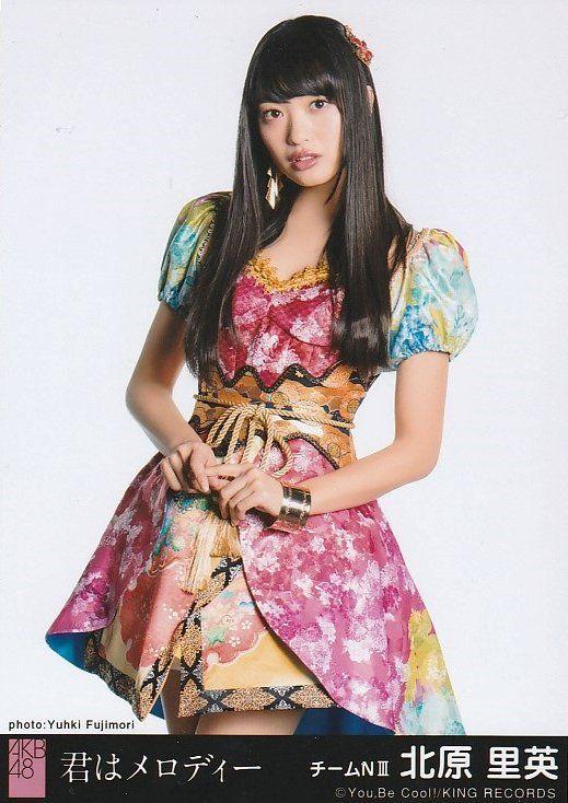 AKB48 - Kimi Wa Melody ( Kitahara Rie ) Kitarie.