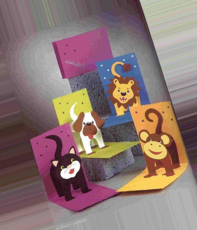 животные из бумаги открытки с днем рождения