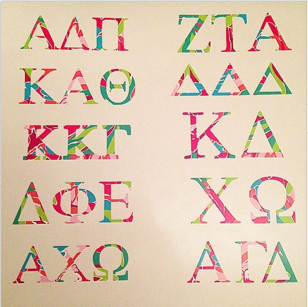 17 best images about sorority decals on pinterest zeta for Lilly pulitzer sorority letters