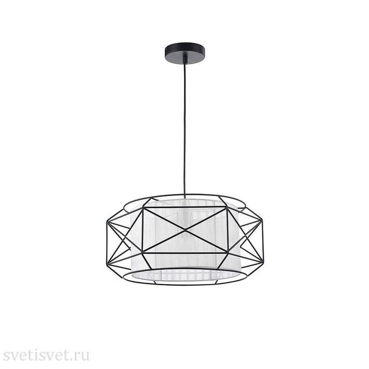 Светильник подвесной FREYA MIZAR FR313-00-WB