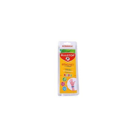 BugSTOP Детский браслет от комаров KIDS, BugSTOP  — 155р. ------ Браслет от комаров марки BugStop (БагСТОП)  KIDS - браслет для детей от 3-х лет (размер 18 см х 1.5 см). Изготовлен из микрофибры, 20% от объма составл.пропитка маслом травы цитронеллы.                                           В действии испарение паров репеллента не позволяет комарам приблизиться, обеспечивая индивид.защиту в радиусе до 3 метров.  Рекомендован к использованию на открытом воздухе. Для сохранения действия может…