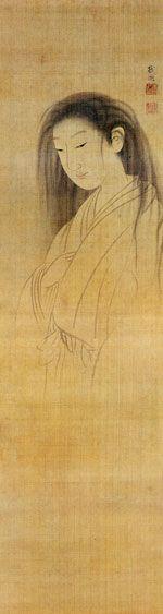 ほぼ日刊イトイ新聞 - 江戸が知りたい。東京ってなんだ?!『幽霊図(お雪の幻)』個人蔵 (カリフォルニア大学バークレー美術館寄託) ←クリックすると拡大画像が  別ウインドウで開きます。  ほぼ日応挙は、波、氷、雨、風、 木が老いたようすなど、 絵には描きにくいものを積極的に描きました。 自然の力、気配みたいなものを表現して。 そして仔犬や鳥などの生命力、 龍や虎などの神通力みたいなものも すごく上手に描いていますね。 そういう中に「幽霊」があったのは たしかに自然なことに思えてきました。 幽霊は応挙本人が興味があったとか、 見たとか、怖い体験をしたという ことだったんでしょうか? 江里口それはどうでしょうか。 資料にはありませんし、 伝えられてもいないことですね‥‥。 ほぼ日いわれはあるんですか? 応挙と幽霊って。 江里口『幽霊図(お雪の幻)』の幽霊に関しては、 お雪さんというのは、 若い時亡くなった、応挙の先妻だそうです。 ほぼ日ああ、奥さんだったんだ。 でも、若い時に亡くなった奥さんを 描くんだったら、 生前の元気な姿を描き留めることも できたでしょうに、…
