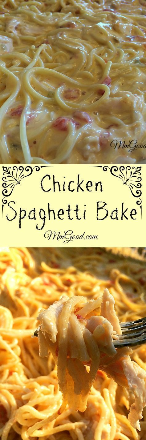 Chicken spaghetti bake is a great combination of chicken with cheese and spaghetti...the secret is using rotel canned tomatoes! This casserole a family favorite, it's great for company, football games and even for potluck...you will love this recipe!!!   MmGood.com