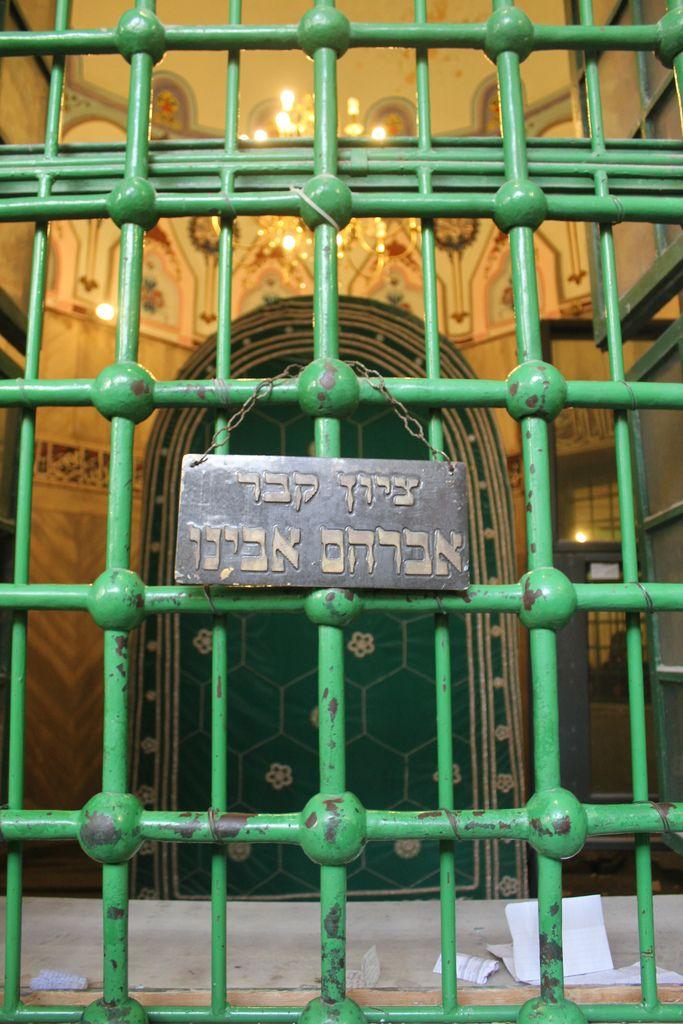 Tomb Of Abraham . Israel
