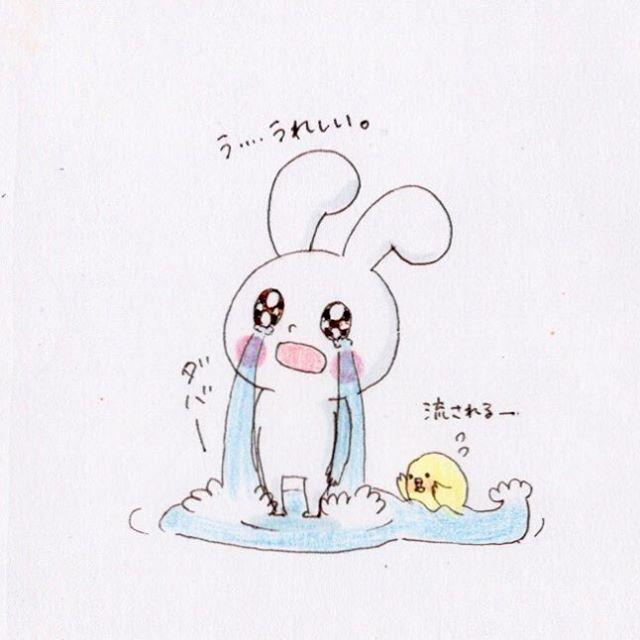 モチうさぎ嬉し泣き キャラクター イラスト キャラ モチうさぎ ピヨ