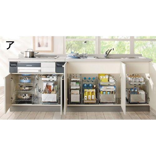 シンク下キッチン収納ラックシリーズ スライドラック 3段 幅30高さ45cm 通販 - ディノス