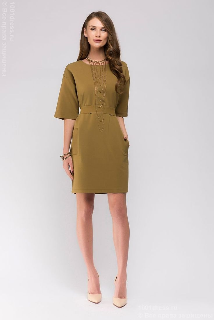 Платье цвета хаки купить в спб