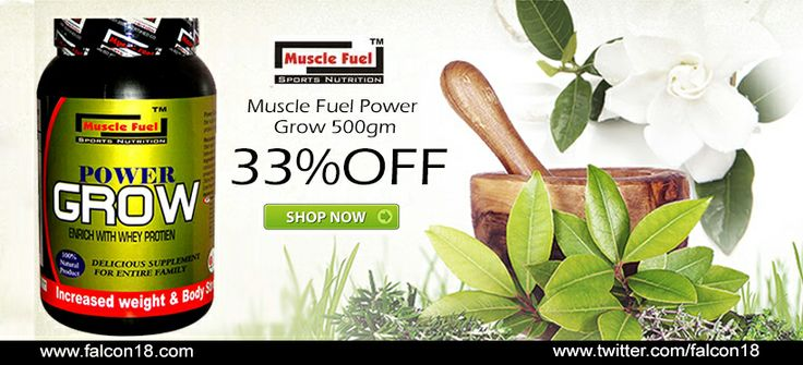 Be the owner of gleaming health and feel stronger by using Muscle Fuel Power Grow #healthsupplement..  We all know that Health is Wealth. Shop online and avail the 33% straight discount offer..  Click to buy:- http://www.falcon18.com/Muscle-Fuel-Power-Grow-500gm.htm?1015547/Mus/11004391/d11