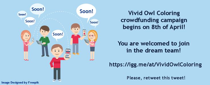 Vivid Owl Coloring crowdfunding campaign