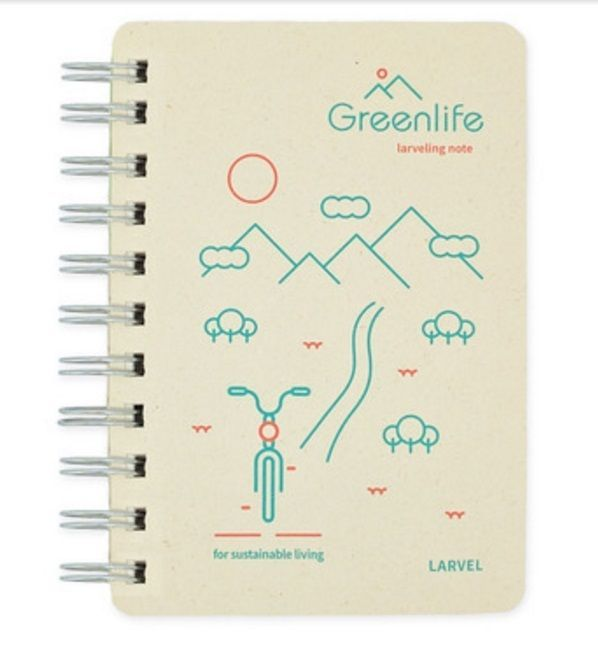 Moior Larveling Notebook Green Life A6 White / Brown Notebook Stationary #Moior