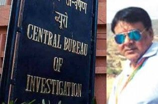 Home Ministry Under Secretary Anand Joshi, who went missing on May 11 — the day he was to appear before CBI for questioning in a corruption case — was on Sunday arrested by the agency. He had gone missing before CBI questioning in the case. CBI had registered a case against him for allegedly issuing FCRA notices arbitrarily to several...  Read More