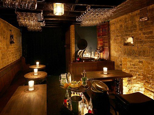 Found: A Secret Bar in London Where You Bring Your Own Liquor