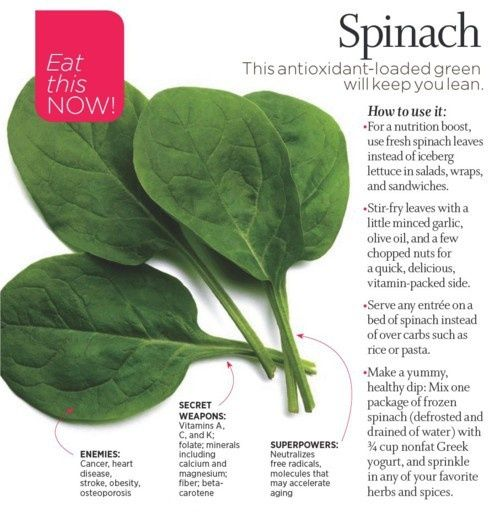 I LOVE spinach. It's healthy, tasty, and easy to use in a really wide variety of recipes. <3
