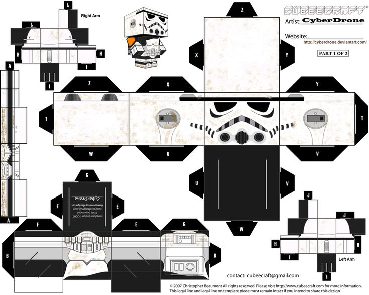 Cubee - Sandtrooper '1of2' by CyberDrone.deviantart.com on @deviantART