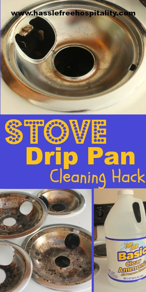 Stove Drip Pan Cleaning Hack