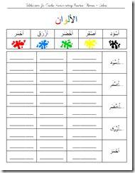 93 best images about arabiska on pinterest arabic words arabic alphabet and allah. Black Bedroom Furniture Sets. Home Design Ideas
