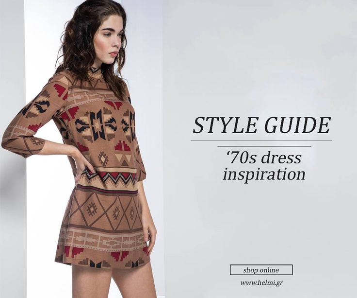 Get the look! #helmidaily #ootd #70s  #shoponline http://bit.ly/1PYZNcC