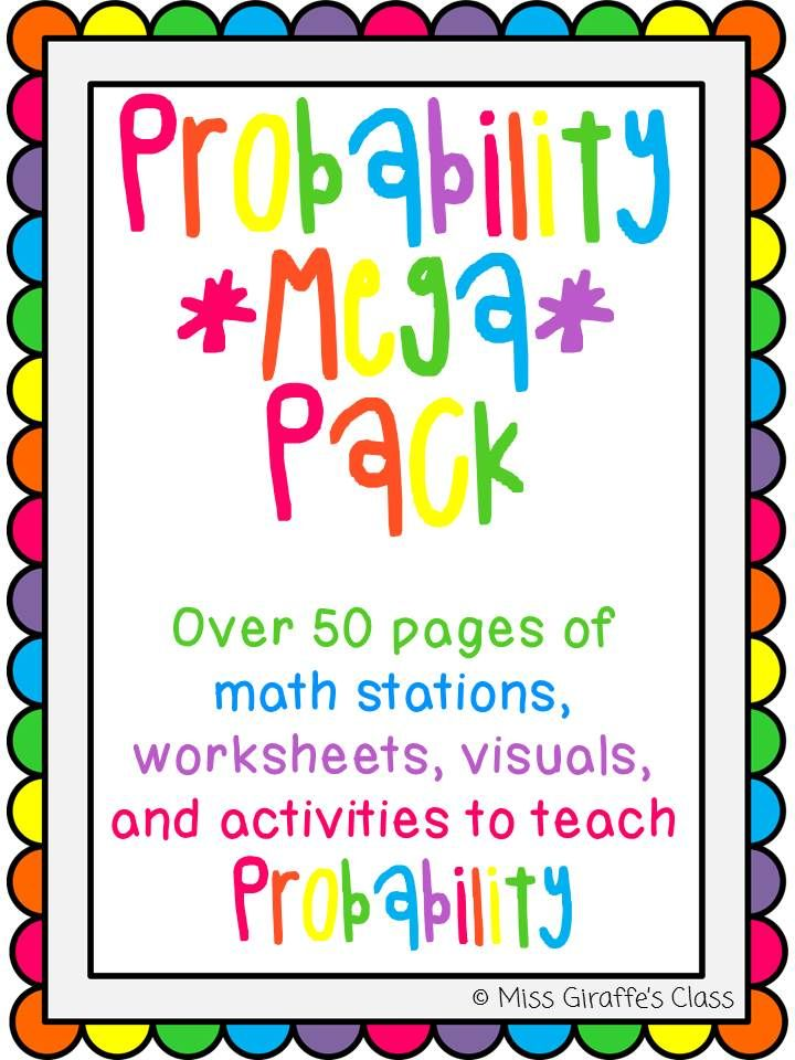 probability mega pack of math stations worksheets and activities activities math and worksheets. Black Bedroom Furniture Sets. Home Design Ideas