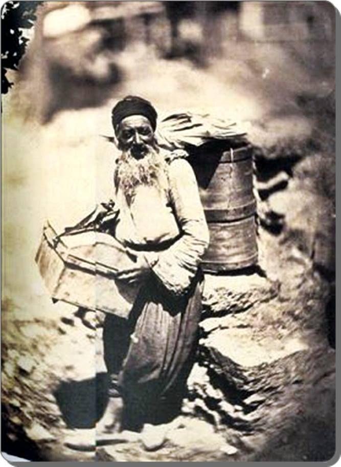 Börekçi - 1855