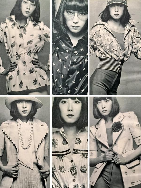 Yamaguchi Sayoko 山口 小夜子 (1949-2007) - Japan - 1973