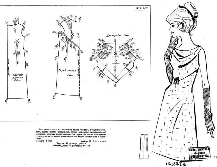 Cowl-necked dress. I've seen a similar design from Paco Peralta.