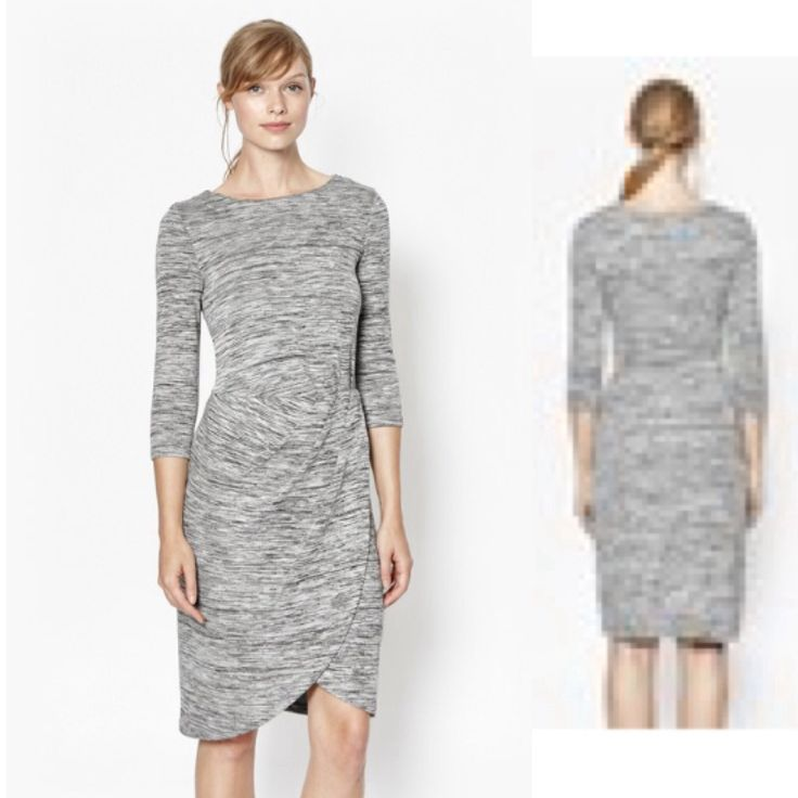 TO BUY: French Connection - Splinter Space Dress £65